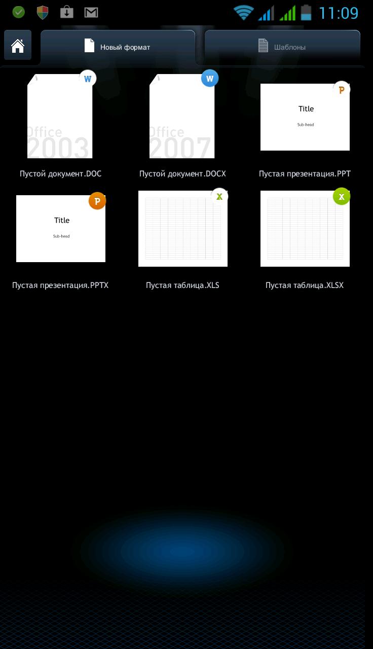 Скачать на компьютер приложения для андроида бесплатно
