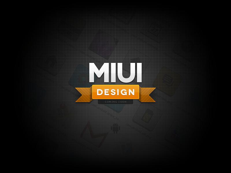 miui-design.png