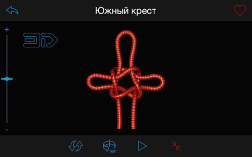 Knots 3D (узлы)