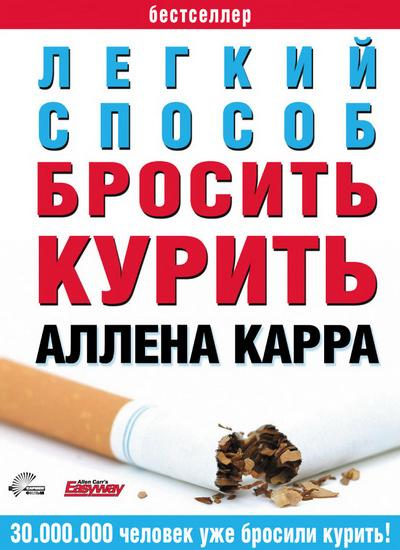 Минфин предлагает повысить акциз на сигареты до предусмотренного ЕС уровня - Цензор.НЕТ 6352
