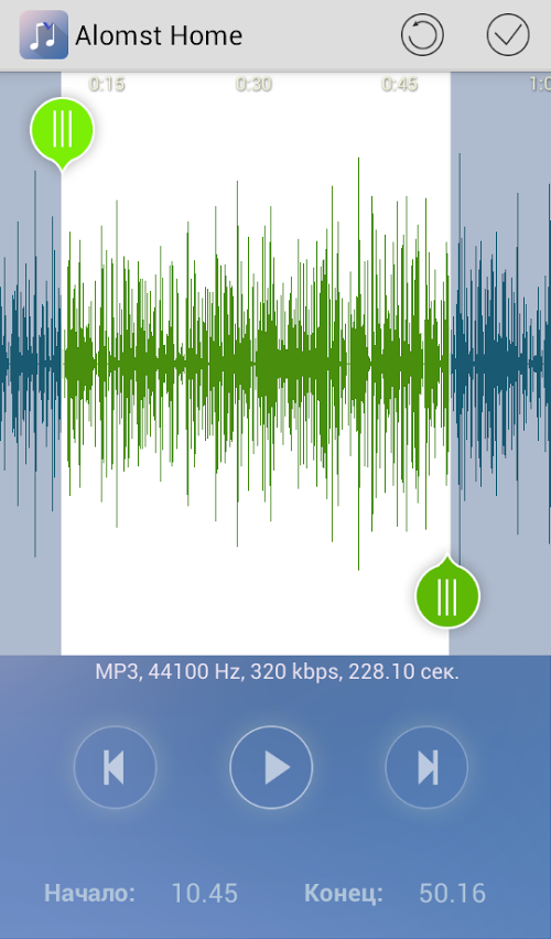 обрезка песен скачать на андроид - фото 7