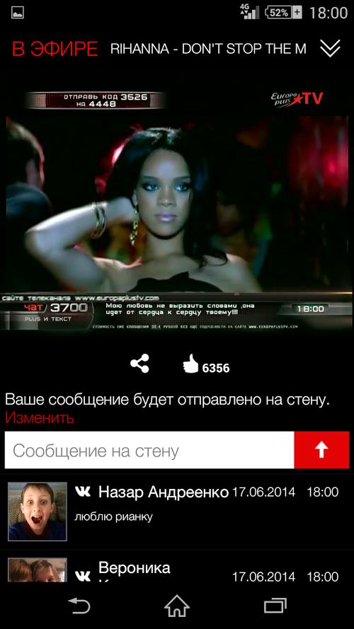 spyashuyu-onlayn-vse-klipi-s-kanala-evropa-plyus-tv-parnya