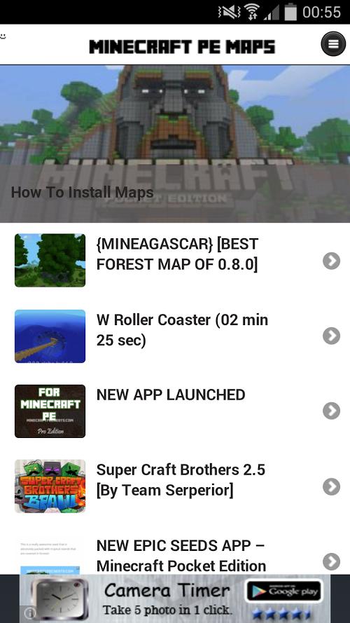 скачать приложение карты на майнкрафт