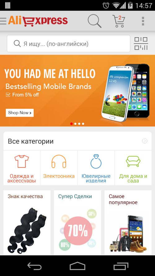 Телефоны на алиэкспресс на русском обзор