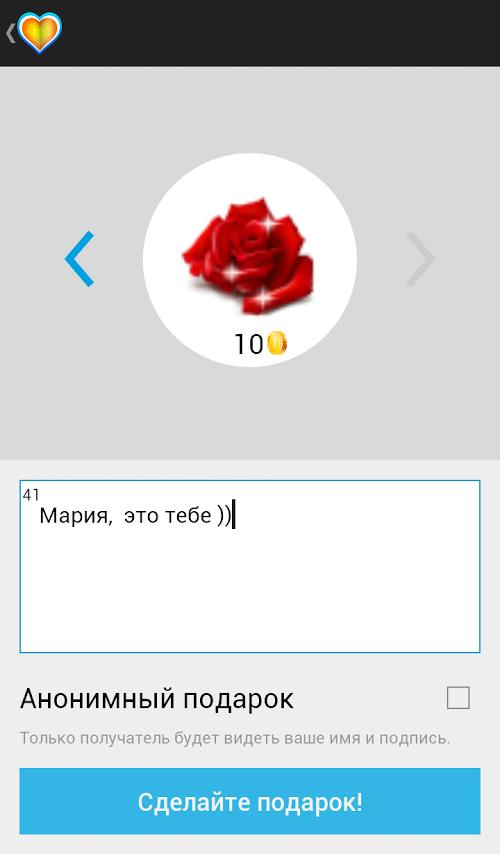 mail ru dating apk
