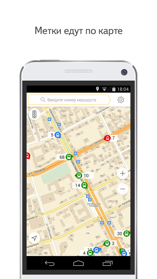 http://android-help.ru/testwp/res/media/screenshots/2240-0.jpg