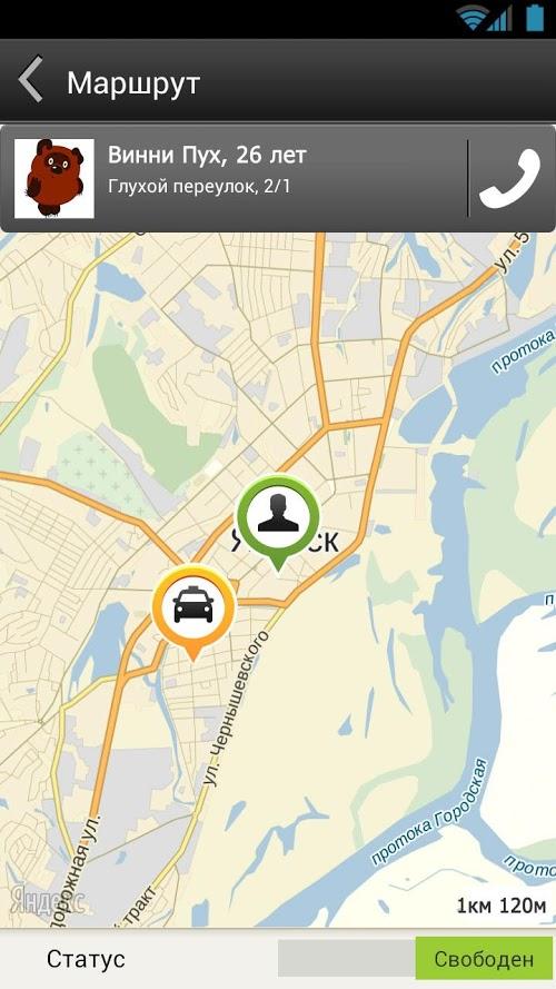 inDriver - одно с двух такси